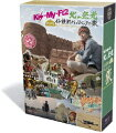 J'J Kis-My-Ft2 北山宏光 ひとりぼっち インド横断 バックパックの旅 DVD BOX-ディレクターズカット・エディションー