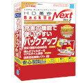 HD革命 / BackUp_Next_Ver.3_Pro_通常版