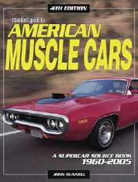 Standard_Guide_to_American_Mus