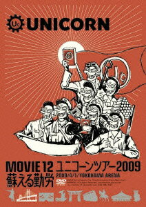 MOVIE 12 ��˥�����ĥ���2009 2009/4/1/YOKOHAMA ARENA �ɤ����ϫ