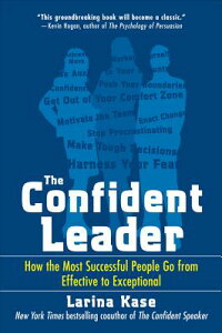The_Confident_Leader��_How_the