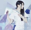 Defiance (初回限定盤 CD+DVD) [ 雨宮天 ...