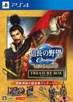 信長の野望 Online 〜天下夢幻の章〜 TREASURE BOX