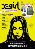 X-girl��2015��SUMMER��SPECIAL��BOOK