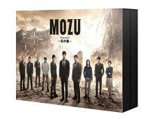 MOZU Season2 〜幻の翼〜 DVD-BOX