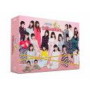 AKB48の今夜はお泊まりッ Blu-ray BOX【Blu-ray】 [ AKB48 ]