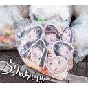 うりゃおい!!! (DELUXE盤 2CD+DVD) [ BiS ]