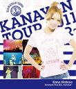 Kanayan Tour 2011〜Su...