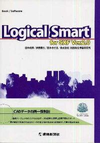 LogicalSmartforSXFVer��2��0