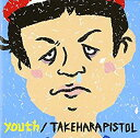 youth [ 竹原ピストル ]