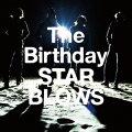 STAR BLOWS