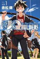 UQ HOLDER����1��