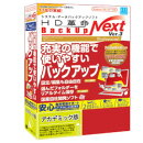 HD��̿/BackUp_Next_Ver.3_Pro_�����ǥߥå���