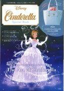 Cinderella Special Book