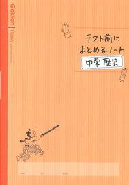 小学生のための漢字をおぼえる ...