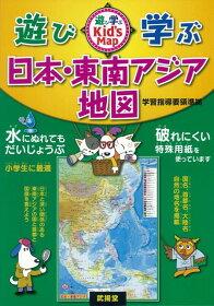 遊び・学ぶ日本・東南アジア地図