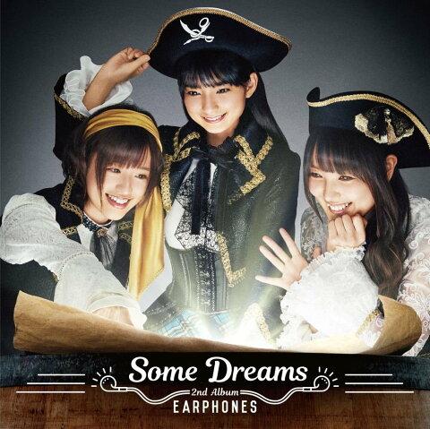 【楽天ブックス限定先着特典】Some Dreams (イヤホンケース付き) [ イヤホンズ ]