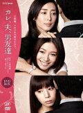 ���졢�ס���ͧã DVD-BOX