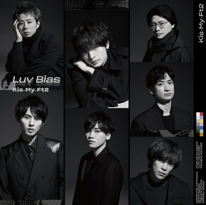 Luv Bias (通常盤) [ Kis-My-Ft2 ]