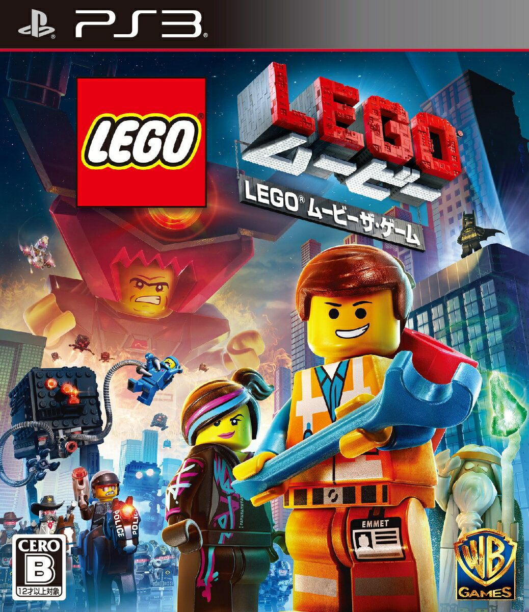 LEGO(R) ムービー ザ・ゲーム PS3版