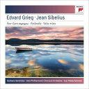 管弦樂 - 【輸入盤】グリーグ:『ペール・ギュント』より、シベリウス:フィンランディア、悲しいワルツ サロネン&オスロ・フィル、スウェーデン放送響 [ グリーグ(1843-1907) ]
