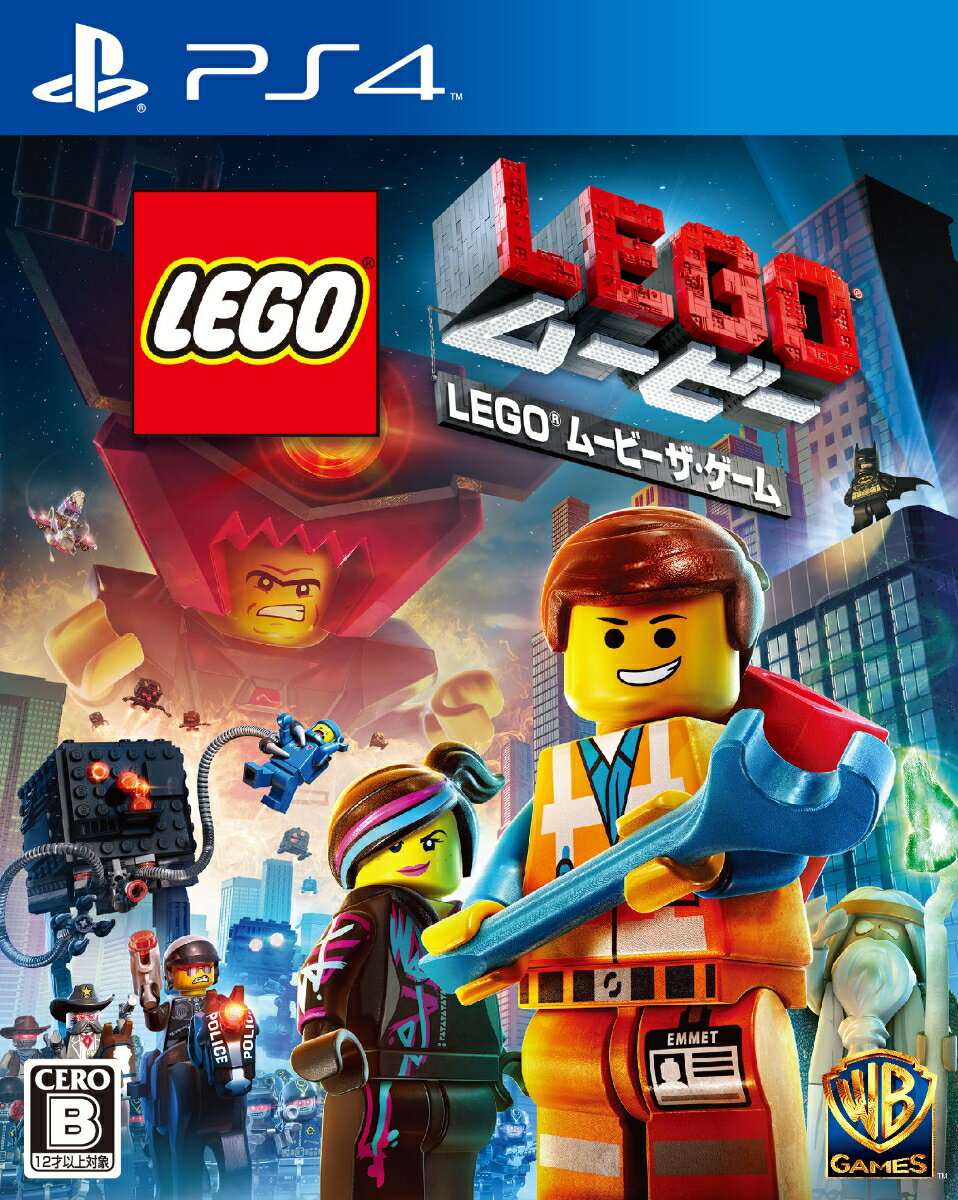 LEGO(R) ムービー ザ・ゲーム PS4版