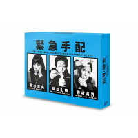 怪盗 山猫Blu-ray BOX【Blu-ray】
