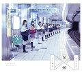 タイトル未定 (Type-A 2CD+DVD)