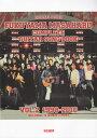 福山雅治/ギター弾き語り全曲集(vol.2 1998-2010)