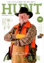 HUNT(volume.13(2016)