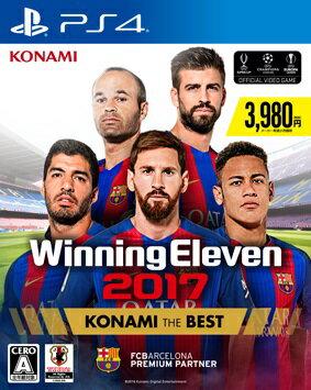 【予約】ウイニングイレブン2017 KONAMI THE BEST PS4版