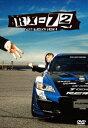 RX-72 vol.8 茂木淳一