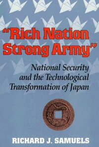 Rich_Nation��_Strong_Army��_Nati