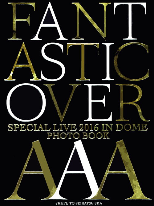AAA Special Live 2016 in Dome -FANTASTIC OVER- PHOTO BOOK [ AAA ]