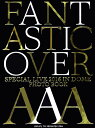 AAA SPECIAL LIVE 2016 IN DOME FANTASTIC OVER PhotoBook (仮) [ AAA ]