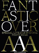 【予約】AAA SPECIAL LIVE 2016 IN DOME FANTASTIC OVER PhotoBook (仮)
