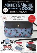 DisneyMICKEY��MINNIE�����ۥХå�BOOK