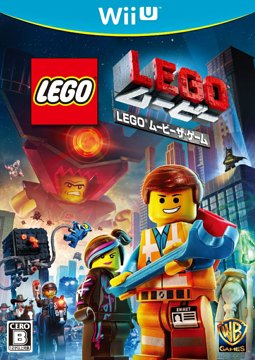【予約】LEGO(R) ムービー ザ・ゲーム Wii U版