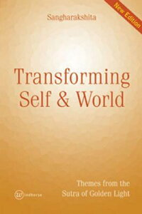 Transforming_Self_and_World��_T
