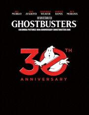 『ゴーストバスターズ』30周年記念BOX【Blu-ray】