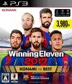 ウイニングイレブン2017 KONAMI THE BEST PS3版の画像