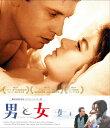 男と女 製作50周年記念 デジタル・リマスター版【Blu-ray】 [ アヌーク・エーメ ]