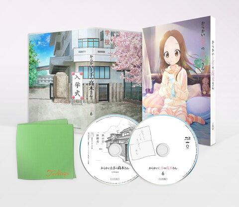 からかい上手の高木さん Vol.6【Blu-ray】 [ 高橋李依 ]