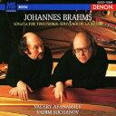 楽天楽天ブックスCREST 1000 602::ブラームス:2台のピアノのためのソナタ ロシアの思い出より [ アファナシエフ スハーノフ ]