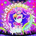 8BIT キラキラスターナイトDX - RIKI collection - [ (ゲーム・ミュージック) ]