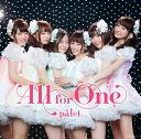 All for One [ palet ]