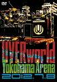 UVERworld Yokohama Arena