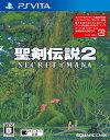 聖剣伝説2 シークレット オブ マナ PS Vita版