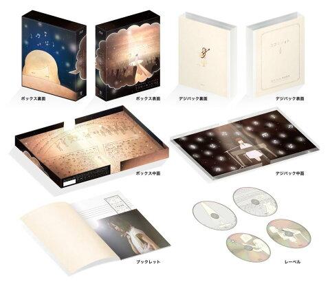 ココロノセンリツ 〜feel a heartbeat〜 Vol.1.5 LIVE Blu-ray(初回限定版)【Blu-ray】 [ 有安杏果 ]