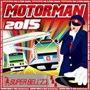 MOTOR MAN 2015 SUPER BELL Z